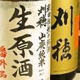 【刈穂 生原酒 番外品】山廃純米の生原酒。