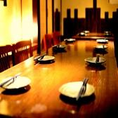 4~12名様向けの個室です。接待や家族連れにも人気です。昼宴会もご予約承っております。お気軽にご相談下さい