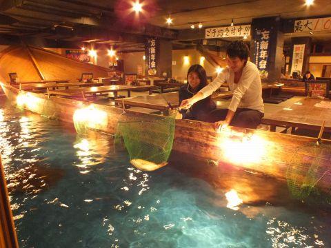 釣り 居酒屋 大阪