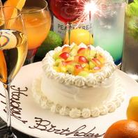 ★誕生日にはホールケーキプレゼント★