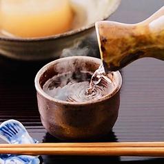 モツ酒場 kogane こがねのおすすめ料理3