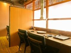 七輪焼肉 岩勝 田町店の特集写真
