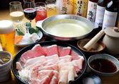 銀座しゃぶ通 好の笹 日本橋店のおすすめ料理2