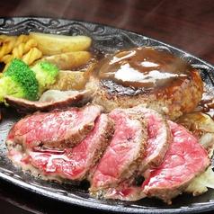 ステーキ&ハンバーグ 富士亭 姫路本店のコース写真