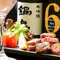 五島牛の炭火炙り2280円