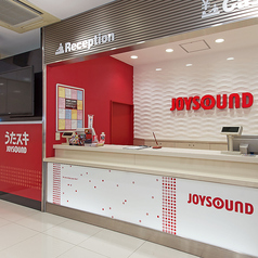 ジョイサウンド JOYSOUND 国分寺店の写真