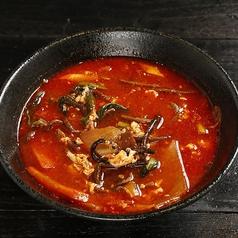 ユッケジャンスープ(辛口)