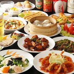 中華レストラン 長城の写真