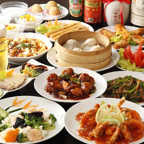 中華レストラン長城