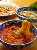 麺や新のすけ 和歌山市のグルメ