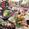 いろり庵 熊本下通り店のおすすめ料理1