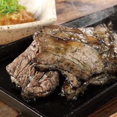 料理メニュー写真豚バラ炭火焼