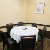 中華料理 OKINAの雰囲気2