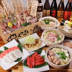 博多串焼き 肉野菜巻き イシカワサトシのおすすめ料理1