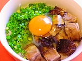 キムラーメンのおすすめ料理3