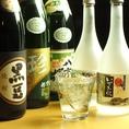 全国各地から厳選した日本酒を取り揃え