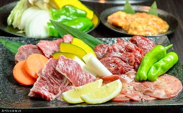 焼肉 有山亭のおすすめ料理1