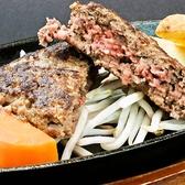 ゴールデンハンバーグのおすすめ料理3