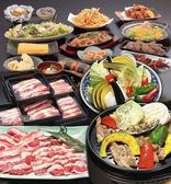 九州だいにんぐ 三宮神戸店のおすすめ料理2