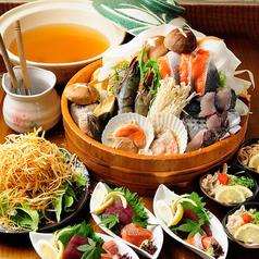 13種類の鍋から選択可能