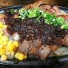鉄板焼肉まっちゃんのおすすめポイント1
