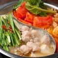 華雫のもつ鍋が一度に二つの味が楽しめる贅沢なハーフ&ハーフ!