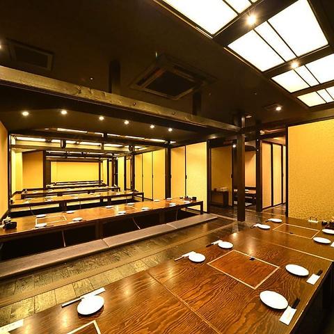 名古屋大酒場 かぶらや 総本家|店舗イメージ6