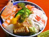たが和 小料理のおすすめ料理2