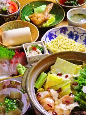 井戸端 川端店のおすすめ料理1