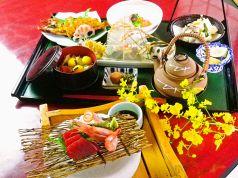 日本料理 樹の特集写真
