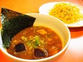 キムラーメンのおすすめ料理2