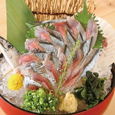 はなの舞 湘南台東口店のおすすめ料理3