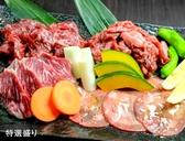 焼肉 有山亭のおすすめ料理2