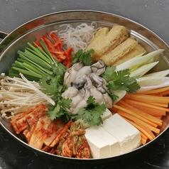料理メニュー写真【期間限定】 カキ鍋