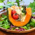 料理メニュー写真かぼちゃのクリームグラタン