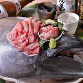 上野 うみブタのおすすめ料理2