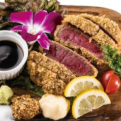 料理メニュー写真激レア燻製牛肉のカツレツ