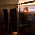 カウンター席もご用意あり!美味しいお料理やお得なコースをご堪能いただけます♪ご友人とのお食事やデートのご利用、もちろんお一人様も大歓迎◎有楽街すぐ!気軽に立ち寄れるので仕事終わりのさく飲みにもおすすめ!