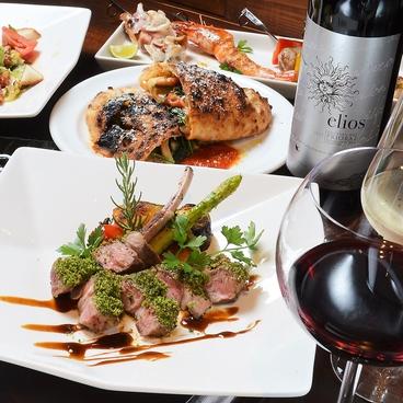 マルサン 鉄板ワイン酒場のおすすめ料理1