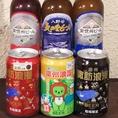 厳選したクラフトビールを多数取り揃えております。