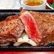 ランチもやっぱり肉!厚切りステーキが1000円(税抜)~!