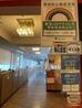 和 洋 中バイキング 太陽楼 お台場 デックス東京ビーチのおすすめポイント1