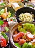 井戸端 川端店のおすすめ料理2