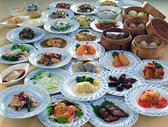三国軒のおすすめ料理3