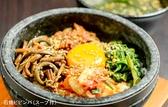 焼肉 有山亭のおすすめ料理3