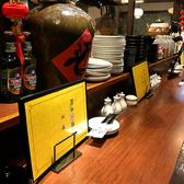 餃子酒家 大船店の雰囲気3
