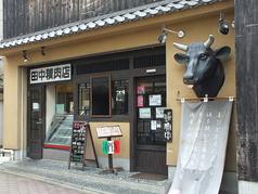 焼肉屋 田中商店 開運橋店の写真