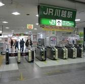 電車ならJR川越駅、東武東上線から♪川越駅西口へ向かってください♪♪