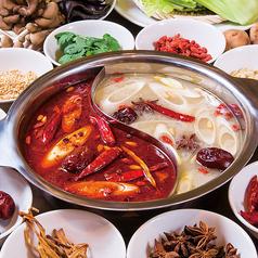 四川伝統 火鍋 蜀香 シュンシャンの特集写真