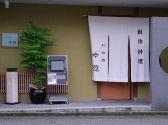 吟遊 福井 福井駅のグルメ